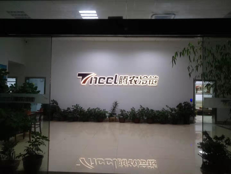 上海冷链物流_国内冷链运输专家_冷链运输一体化方案与服务